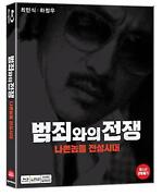 Korea Blu-ray