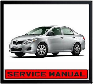 toyota corolla 2003 2008 service repair manual in dvd ebay toyota corolla 2004 manual transmission toyota corolla 2003 manual oil type