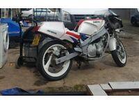 Yamaha FZR spare/repair