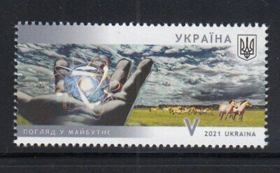 UKRAINE 35th Anniversary Chernobyl Nuclear Accident MNH stamp
