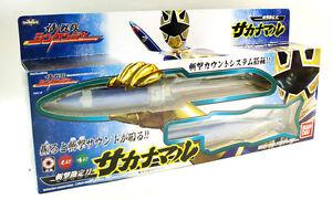 Shinkenger Sakanamaru Shinken Gold Mega Barracuda Blade ...  Power Rangers Samurai Gold Ranger Barracuda Blade Toy