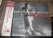 Marion Brown LP