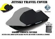 Jet Ski Cover