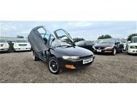VERY RARE COLLECTOR ITEM TOYOTA SERA 1.5 AUTOMATIC GULLWING DOORS BLACK