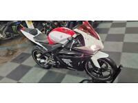 Yamaha YZF R125 with scorpian exhaust