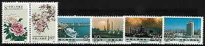 China (PRC) SC# 2161a-2165, Mint Never Hinged - Lot 121116