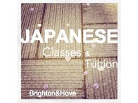 Japanese Language Lessons in the heart of Brighton!