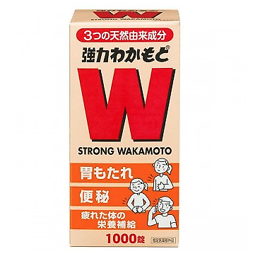 Strong Wakamoto 1000 Tablets Digestive Gastrointestinal Medicine Japanese Import 1