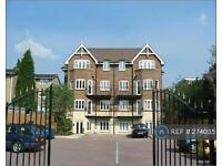 2 bedroom flat in Station Road, Redhill , RH1 (2 bed)