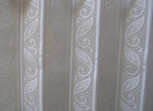 Lace Vertical Blinds Ebay