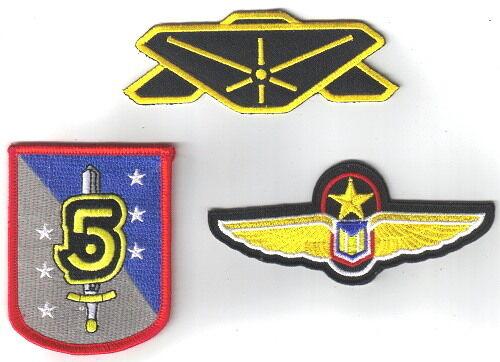 Babylon 5 Command  Costume/Uniform Patch Set of 3- USA Mailed (B5PA-Set-3)