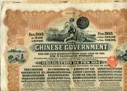 Chinese 1913