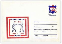 Other Sports Stamps