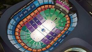 Make Me an Offer!!! - Oilers Tickets - Sec. 216 Row 1 - Multiple Games