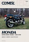 Honda CB750 Manual