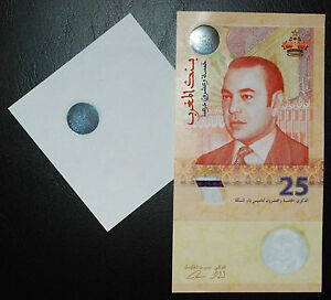 New Hybrid Banknote MOROCCO 25 Dirhams 2013 - with hybrid banknote sample paper