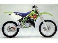 1995 kx 125
