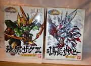 Gundam Model Kit Lot