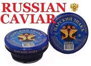 Russian Caviar