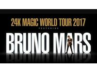 2 Bruno Mars 24k World Tour tickets. The SSE Hydro - standing tickets for the Wednesday, 12th April
