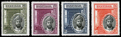 Zanzibar Scott 214-217 (1936) Mint H VF Complete Set, CV $49.75