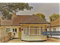 1 bedroom in Pavilion Way, Ruislip, HA4 (#1057482)