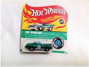 Hot Wheels Sugar Caddy