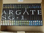 Stargate SG1 Complete