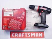 Craftsman C3 Drill