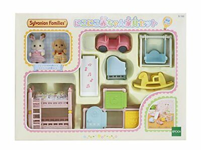 Sylvanian Families Calico Critters SE-193 BABY furniture set 88608 JAPAN for sale  Shipping to Canada