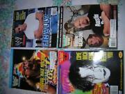 Wrestling Magazine Lot