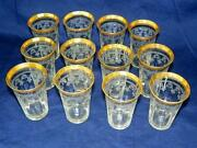 Gold Rimmed Etched Glasses