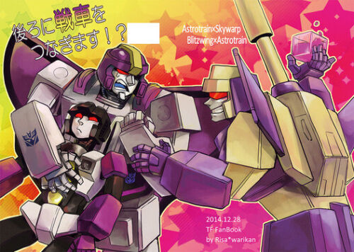 """Transformers yaoi Doujinshi """"ushiro ni sensya wo tsunagi masu"""" risa warikan"""