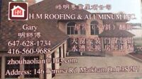 Best price!! High quality! HL&XM Roofing