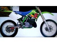 We will buy your Kx rmz rm cr ktm yz kxf non runner spares swap wanted