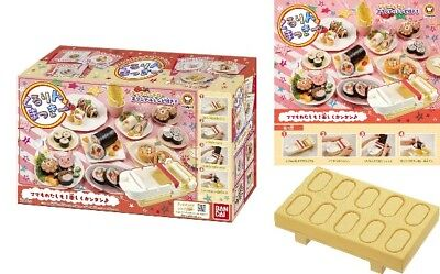 Cooking Toy Kururin Mackie Sushi Roll Preparing Kit Party & CH-2011 rice maker