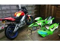 For sale £1200
