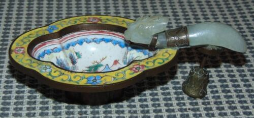 Antique Chinese wine cup with jade handle