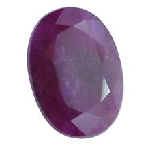 1 huge 18carat ruby loose stone Raceview Ipswich City Preview