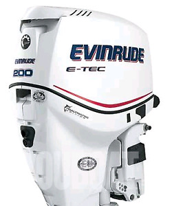 ** WANTED - Evinrude Etec 200hp Outboard (Used) **