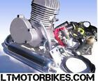 2 Cycle Motor