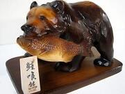 Japanese Carved Bears