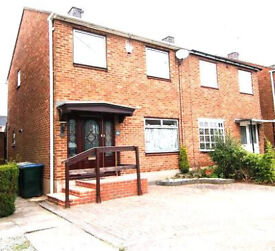 3 BEDROOM SEMI-DETACHED HOUSE, FENSIDE AVENUE, CV3 5NH