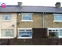 3 bedroom house in Emmerson Road, Newbiggin By The Sea, Northumberland, NE64
