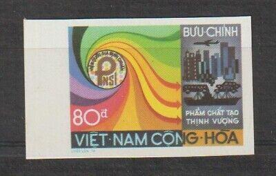 1975 South Vietnam Unissued Stamps Economic Development 80đ Imperf. MNH