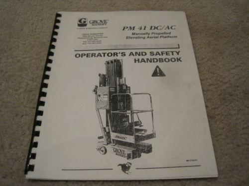 grove sm2632e wiring diagram   28 wiring diagram images