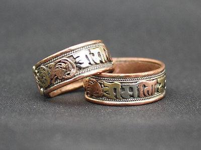 Tibetan Om Mani Padme Hum Mantra COPPER Adjustable Ring Buddha Buddhist Jewelry