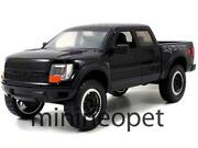 Ford Raptor Toy