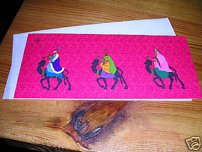 White House Jackie Kennedy  Christmas Card 1963 Journey of the Magi