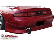 S14 Rear Bumper